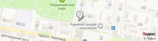 Дента на карте Первомайского