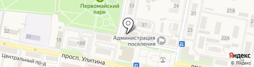 Мебель для Вас на карте Первомайского