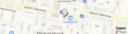 Мастерская по ремонту одежды на проспекте Улитина на карте Первомайского