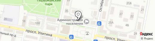Милена на карте Первомайского