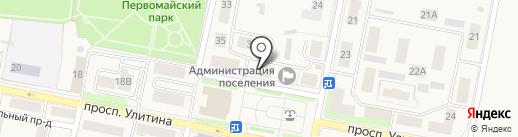 Магазин парфюмерии и косметики на проспекте Улитина на карте Первомайского
