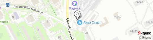 Магазин обоев на карте Подольска