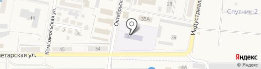 Детский сад №21 на карте Первомайского
