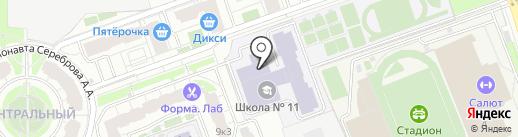 Средняя общеобразовательная школа №11 на карте Долгопрудного