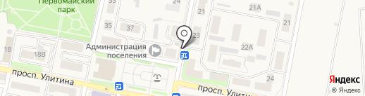 Киоск по продаже печатной продукции на карте Первомайского