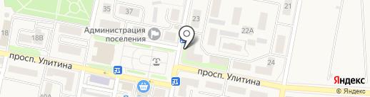 Аптечный пункт на карте Первомайского