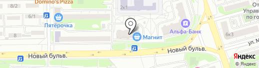 Свадебный салон на карте Долгопрудного