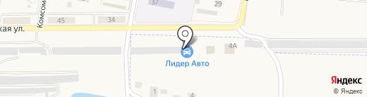 Лидер Авто на карте Первомайского