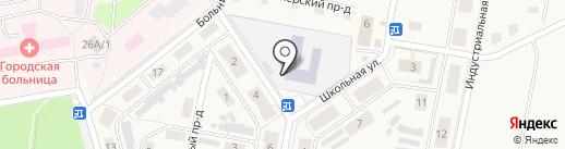Средняя школа №16-Центр образования р.п. Первомайский на карте Первомайского