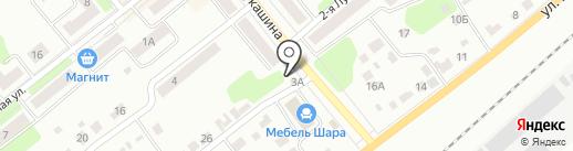 Мастерская по ремонту обуви на карте Щёкино