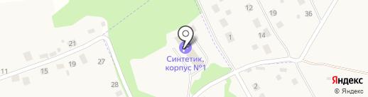 Синтетик на карте Первомайского