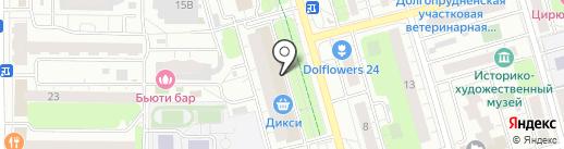 Магазин детских товаров на карте Долгопрудного