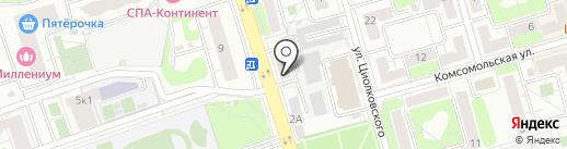 Уголовно-исполнительная инспекция Управления ФСИН России по Московской области на карте Долгопрудного