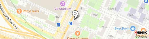 Kaldi`s на карте Москвы