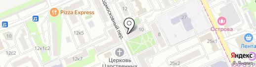 Цех на карте Москвы