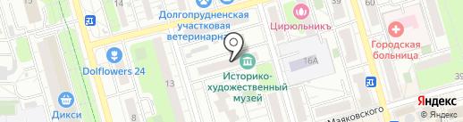 Долгопрудненский историко-художественный музей на карте Долгопрудного
