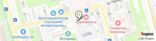 Агентство недвижимости на карте Долгопрудного