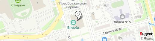 Совет депутатов г. Долгопрудный на карте Долгопрудного