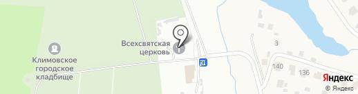 Церковь Всех Святых на карте Сергеевки