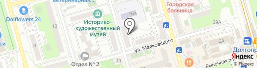 СтройСервис на карте Долгопрудного
