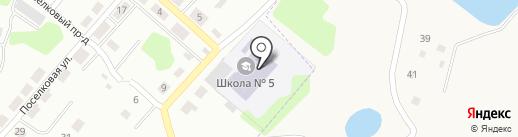 СТАРТЕКС на карте Щёкино