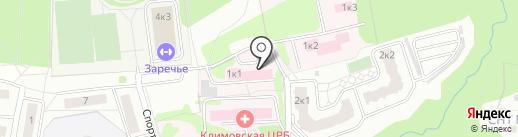 Климовская центральная городская больница №1 на карте Климовска