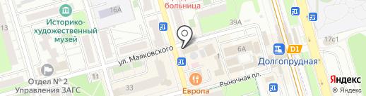 1xbet на карте Долгопрудного
