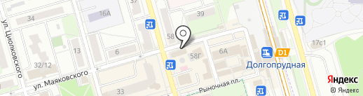 Осетинские пироги на карте Долгопрудного