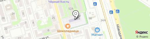 Лицей №11 на карте Долгопрудного