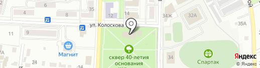 Сквер на карте Щёкино