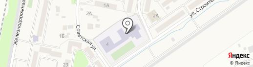 Львовская средняя общеобразовательная школа №4 на карте Львовского