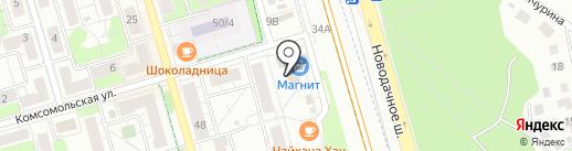 Мастерская по ремонту одежды и обуви на Московском шоссе на карте Долгопрудного