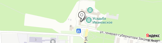 Медная Венера на карте Подольска
