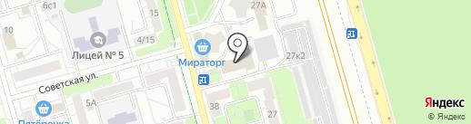 Рандеву на карте Долгопрудного