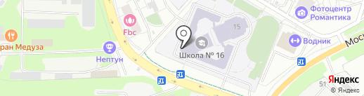 Средняя общеобразовательная школа №16 на карте Долгопрудного