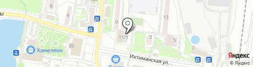 Акцепт на карте Климовска