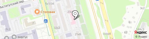 Городская поликлиника №2 на карте Долгопрудного