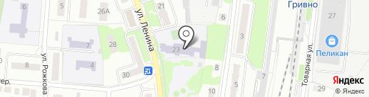 Средняя общеобразовательная школа №3 на карте Климовска