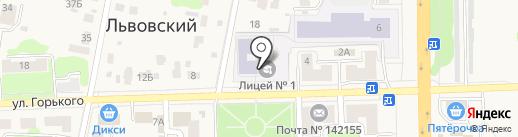 Лицей №1 на карте Подольска