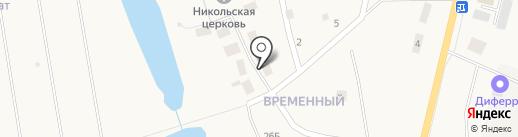 Ювелирная мастерская на карте Первомайского