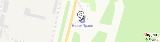 АЗС Норси-Транс на карте Первомайского