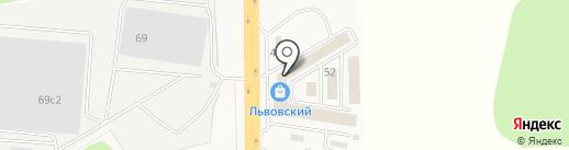 Львовский на карте Львовского