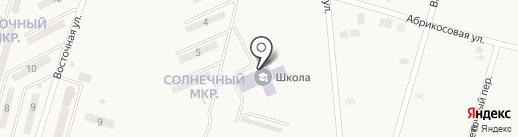 Красногоровская общеобразовательная школа I-III ступеней №1 на карте Красногоровки