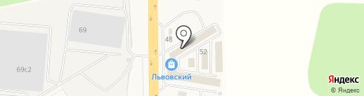 Магазин автозапчастей на карте Львовского