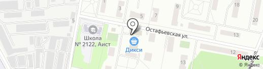 Дикси на карте Щербинки