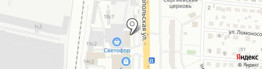 Эльвио на карте Подольска