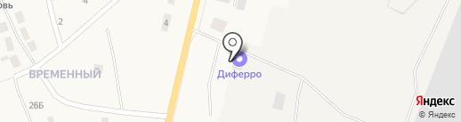 СтальИнвест на карте Первомайского