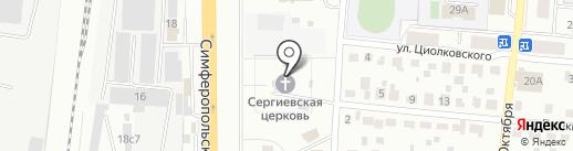 Храм священномученика Сергия Подольского на карте Климовска