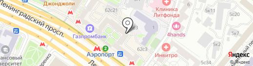 HiEnergy на карте Москвы