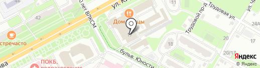 Пропикс на карте Подольска